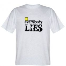 Everybody LIES House