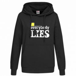 ��������� ����� Everybody LIES House - FatLine