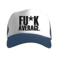 �����-������ F*CK AVERAGE - FatLine