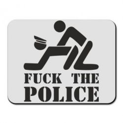 ������ ��� ���� F*ck the police
