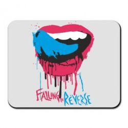 ������ ��� ���� Falling In Reverse - FatLine