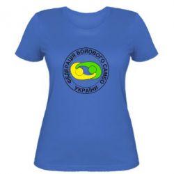 Женская футболка Федерация Боевого Самбо Украина - FatLine