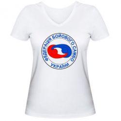 Женская футболка с V-образным вырезом Федерация Боевого Самбо Украина - FatLine
