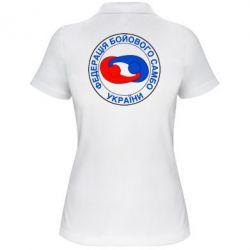 Женская футболка поло Федерация Боевого Самбо Украина - FatLine