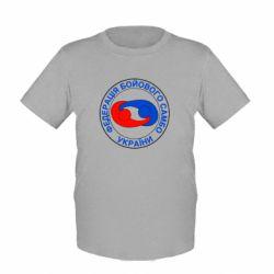 Детская футболка Федерация Боевого Самбо Украина - FatLine