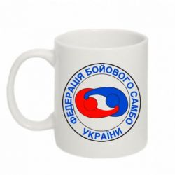 Кружка 320ml Федерация Боевого Самбо Украина - FatLine