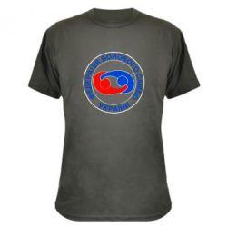 Камуфляжная футболка Федерация Боевого Самбо Украина - FatLine