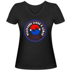 Женская футболка с V-образным вырезом Федерация Самбо и Дзюдо - FatLine