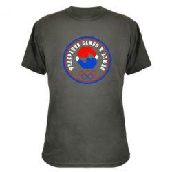 Камуфляжная футболка Федерация Самбо и Дзюдо - FatLine