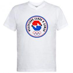 Мужская футболка  с V-образным вырезом Федерация Самбо и Дзюдо - FatLine