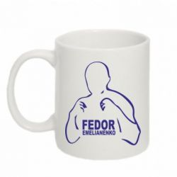 Кружка 320ml Fedor Emelianenko