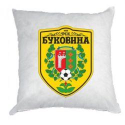 Подушка ФК Буковина Черновцы - FatLine