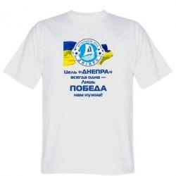 Футболка ФК Днепр гимн