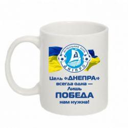 Кружка 320ml ФК Днепр гимн