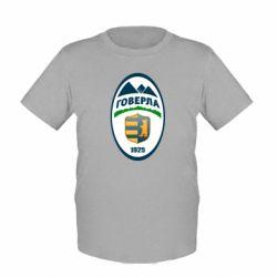 Детская футболка ФК Говерла Ужгород - FatLine