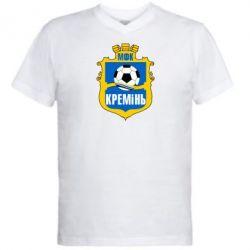 Мужская футболка  с V-образным вырезом ФК Кремень Кременчуг - FatLine