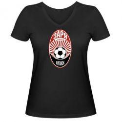 Женская футболка с V-образным вырезом ФК Заря Луганск - FatLine