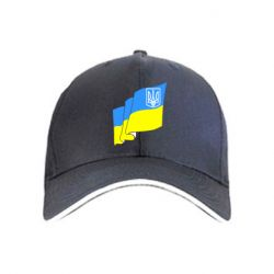 кепка Флаг Украины с Гербом - FatLine