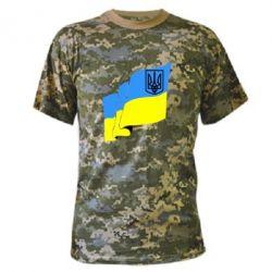 Камуфляжная футболка Флаг Украины с Гербом - FatLine