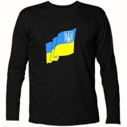 Футболка с длинным рукавом Флаг Украины с Гербом - FatLine