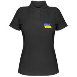 Женская футболка поло Флаг - FatLine