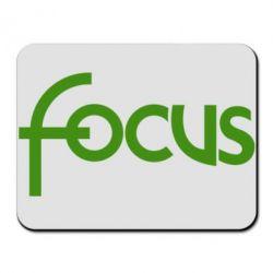 Коврик для мыши Focus - FatLine