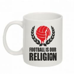 Кружка 320ml Football is our religion