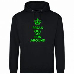 ��������� FREAK OUT AND RUN AROUND - FatLine
