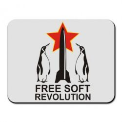 Коврик для мыши Free soft revolution - FatLine