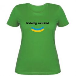 Ƴ���� �������� Friendly Ukraine