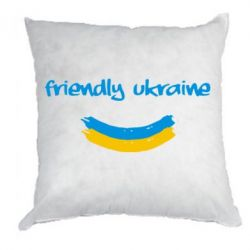 Подушка Friendly Ukraine - FatLine