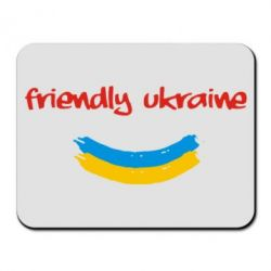 ������� ��� ��� Friendly Ukraine