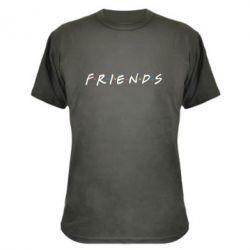 Камуфляжна футболка Friends