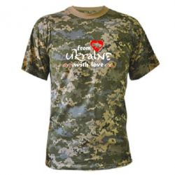 Камуфляжная футболка From Ukraine (вишиванка)
