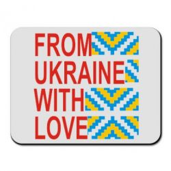 ������ ��� ���� From Ukraine with Love (���������)