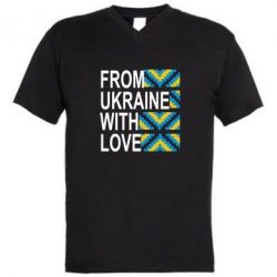 ������� ��������  � V-�������� ������� From Ukraine with Love (���������) - FatLine
