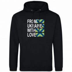 Толстовка From Ukraine with Love (вишиванка)