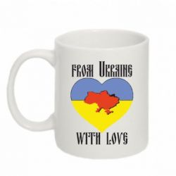 ������ From Ukraine with Love - FatLine