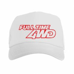 �����-������ Full time 4wd - FatLine
