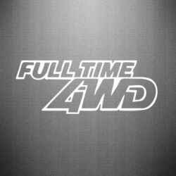 �������� Full time 4wd - FatLine