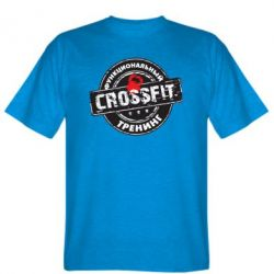 ������� �������� �������������� ������� Crossfit - FatLine