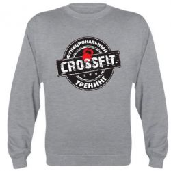 ������ �������������� ������� Crossfit - FatLine