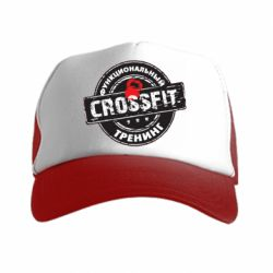 �����-������ �������������� ������� Crossfit - FatLine