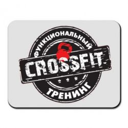 ������ ��� ���� �������������� ������� Crossfit - FatLine