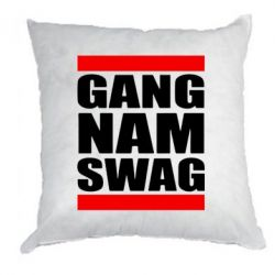 Подушка GANG NAM SWAG - FatLine