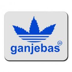 Коврик для мыши Ganjubas - FatLine