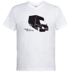 Мужская футболка  с V-образным вырезом Газель Мафия - FatLine