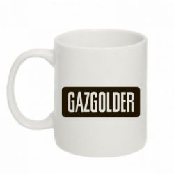 Кружка 320ml Gazgolder - FatLine