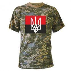 Камуфляжная футболка Герб на прапорі - FatLine