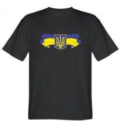 Мужская футболка Герб на стрічці - FatLine